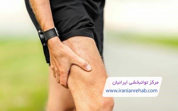 درد پشت زانو به چه علت است