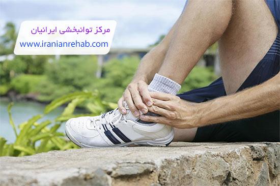درمان شکستگی قوزک پا